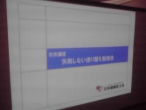 12-09-30_001.jpg