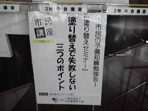 12-09-30_001_2.jpg