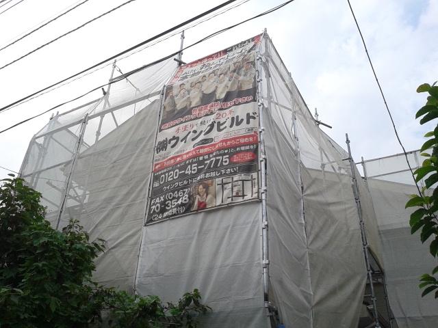 山田 次則様邸