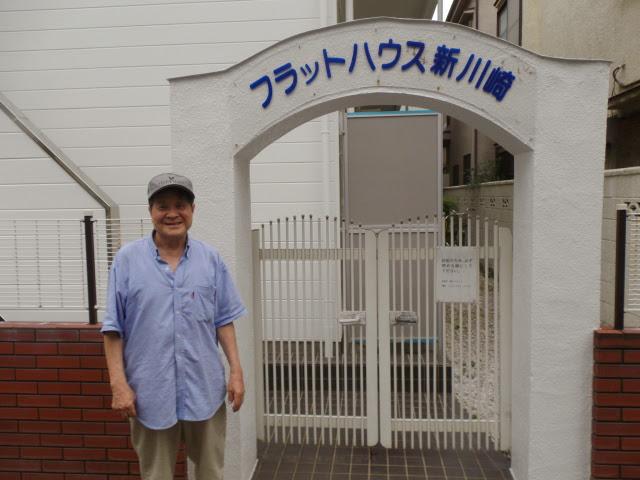 フラットハウス新川崎 中村英明様邸