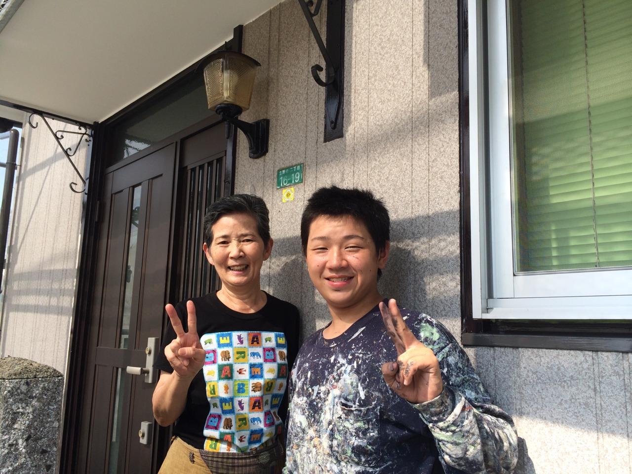 斎藤 洋子様邸