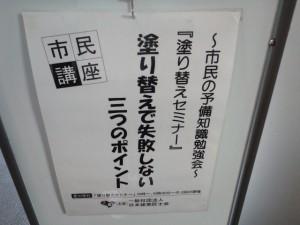 DSC_0001_2.JPG
