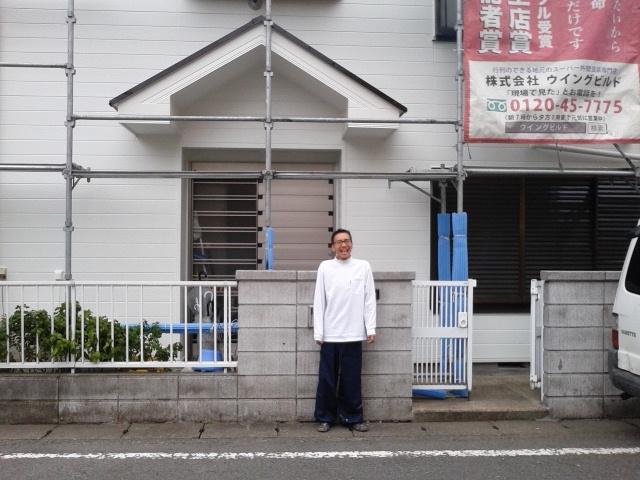 斉藤 武志様邸