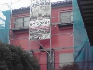 海老名市/藤村様邸