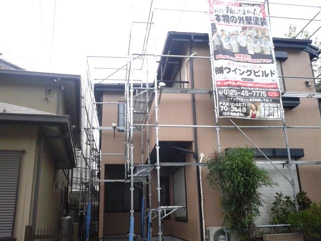 綾瀬市/小林 誠様邸