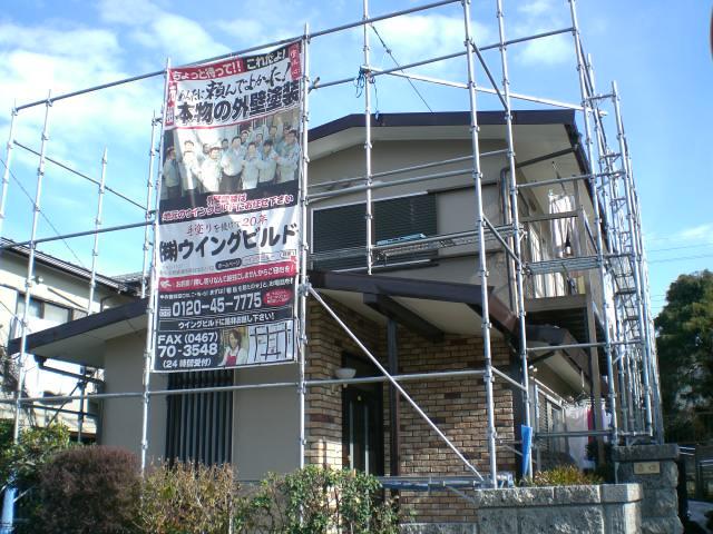 綾瀬市/吉田様邸