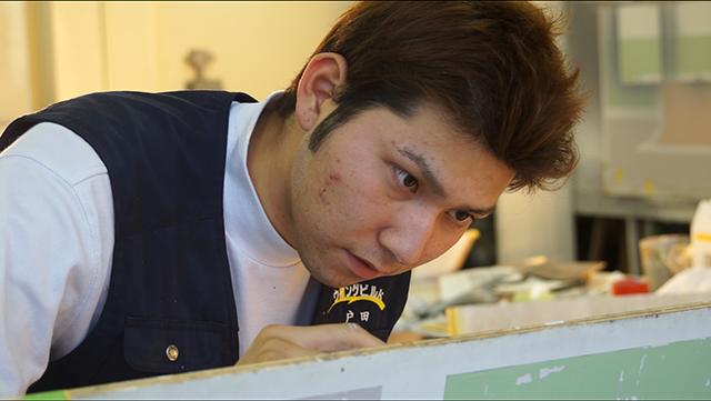 戸田 幸汰