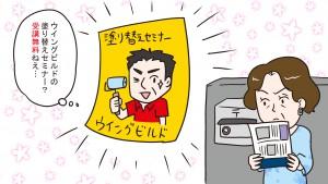 ①9月漫画