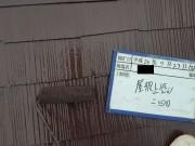 相模原市/横澤様邸