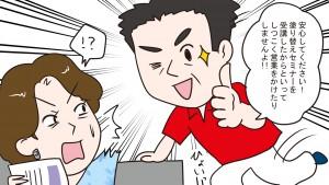 9月漫画 (3)