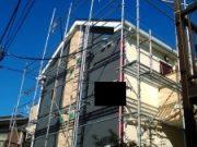 横浜市/望月様邸